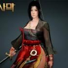 Black Desert: Wizard und weiblicher Blader angeteasert